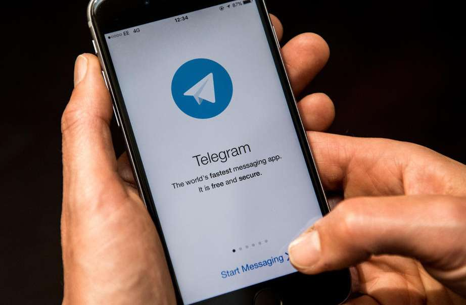 """telegram de pago"""