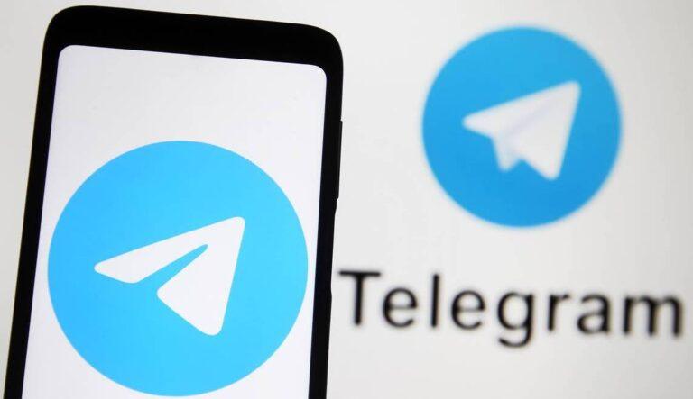 """telegram anuncios"""